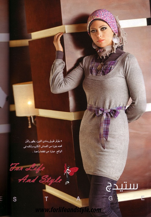 Hijab fashion magazine part2 for life and style